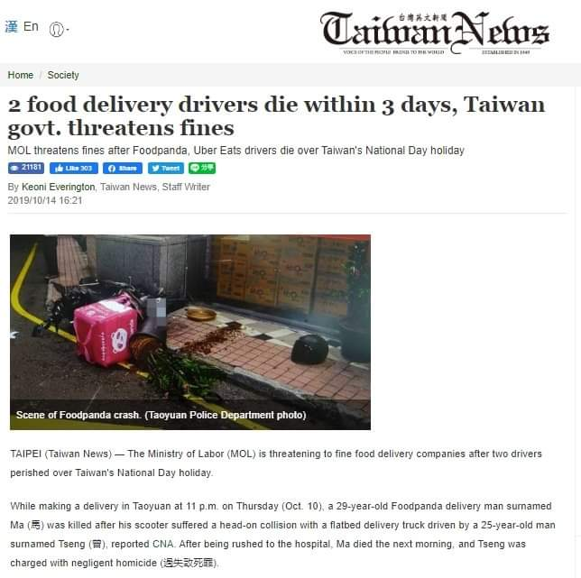 Will we see headlines such as this with the ill-conceived...